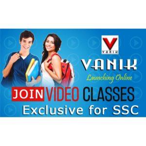 Online Vanik SSC Class