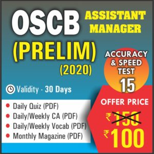 OSCB AM PRELIM EXAM 2020